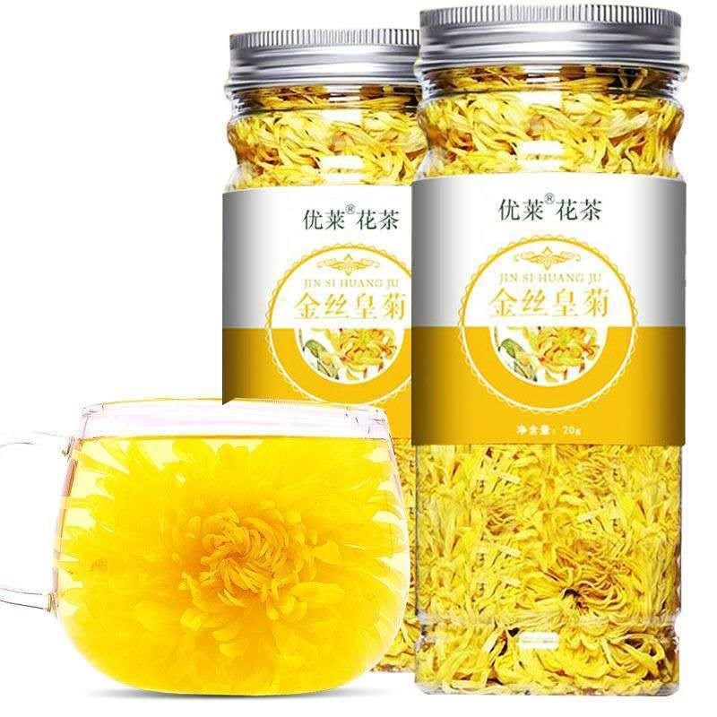 【券后价:6.9元】 金丝皇菊一朵一杯大菊花特级黄菊花茶组合茶
