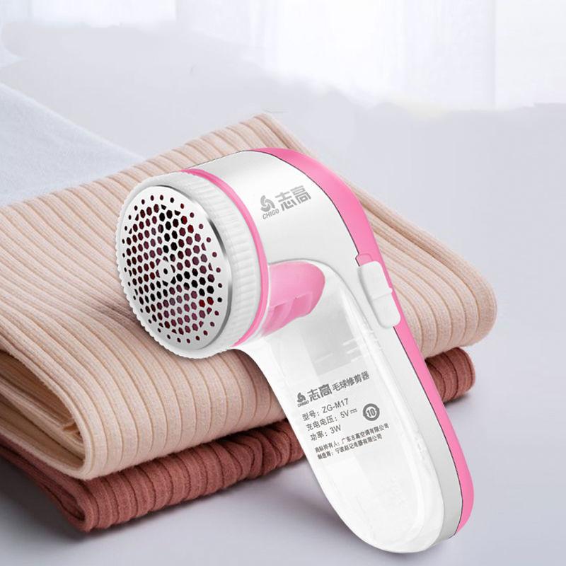 【券后价:13.6元】 志高毛球修剪器剃毛机充电式毛球器刮毛器去