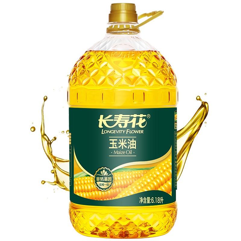 好价-长寿花 玉米油6.18L 食用油 非转基因 压榨一级   下单2件,单件85.86元,合计171.72元 199-20叠8.2折券,需京喜app下单