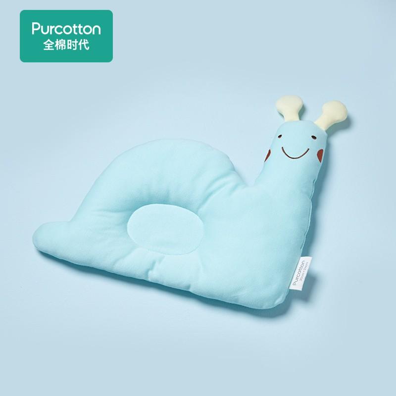 好价-全棉时代枕头拍下6.9+邮费