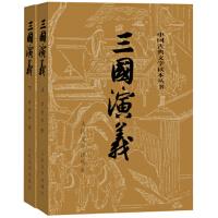 三國演義(上 下 )(全二冊)(1-9年級必讀書單)PDF,TXT電子書,迅雷百度雲網盤下載