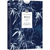 羅生門(芥川龍之介小說集)《人間失格》作者太宰治是芥川的頭號書迷。PDF,TXT電子書,迅雷百度雲網盤下載