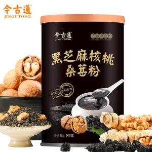 黑芝麻核桃桑葚粉 營養早餐粉 600g 9.8元包郵 平常49.8元 店慶價