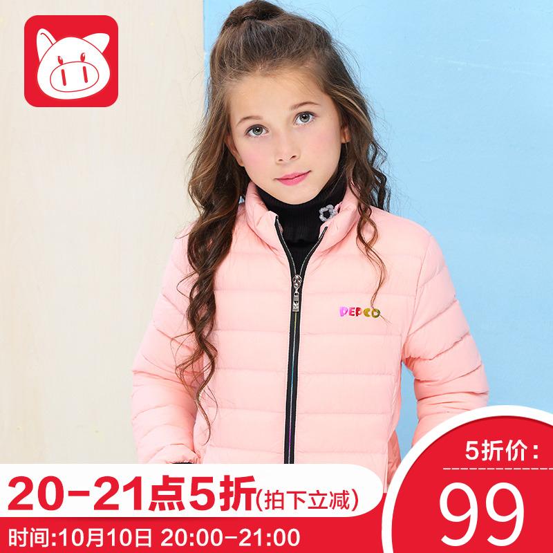 ¥99 小豬班納童裝女童輕薄羽絨服短款冬裝2018兒童羽絨外套中大童