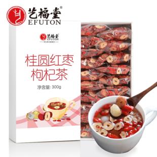 11周年店慶 藝福堂紅棗桂圓枸杞八寶茶 券後¥34.9
