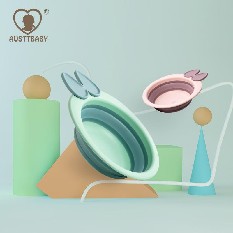 AUSTTBABY折疊盆嬰兒洗臉盆便攜式新生兒洗臉臉盆旅行兒童小盆 46元