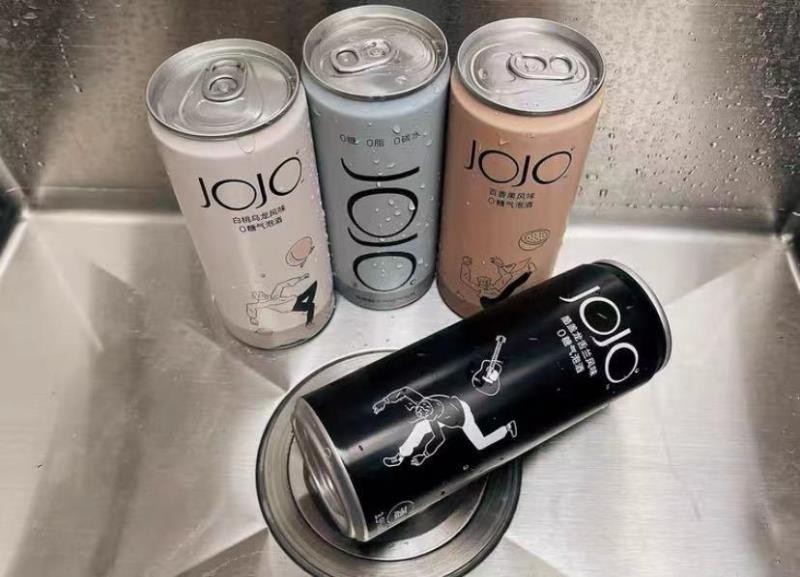 【补贴价:5.1元】 【可签到】JOJO无糖微醺气泡鸡尾酒330ml