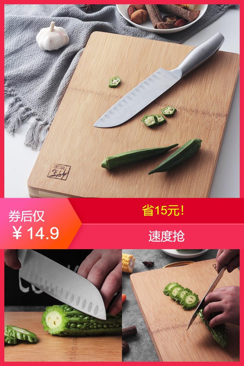 【补贴价:14.9元】 【竹尚家】双面整竹防霉砧板切菜板